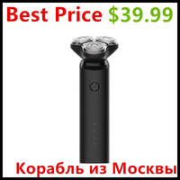 In Stock 2018 New Xiaomi Mijia Electric Shaver 3 Floating Head Shaving IPX7 Fully Water