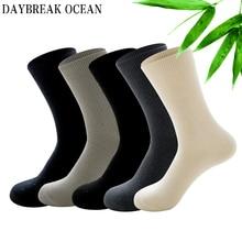 Брендовые новые качественные носки, 5 пар, Homocentric Squar, носки из бамбукового волокна, повседневные деловые антибактериальные дезодорирующие носки, летние мужские носки