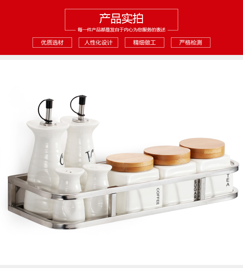 Stainless steel Kitchen shelf floor seasoning supplies storage rack Lu41914
