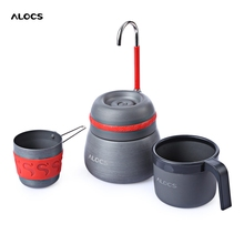 ALOCS CW – EM01 Outdoor 350ml Portable Coffee Stove Aluminum Alloy Camping Hiking Gray Coffee Maker Pot With 2 Cups Coffee Tools