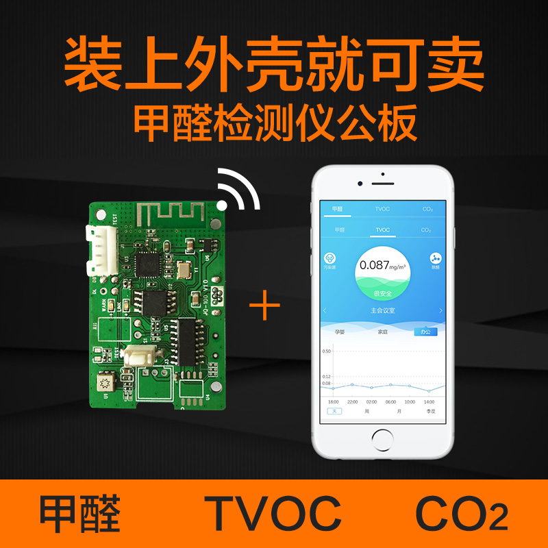 MEMS Air Quality TVOC Gas Carbon Dioxide Detector Semiconductor Formaldehyde Sensor Module Program цена
