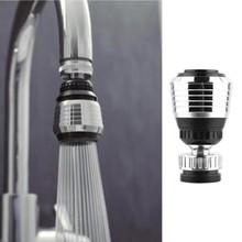 Сопло bubbler поворотная фильтра экономия аэратор головка диффузор сетка градусов кран