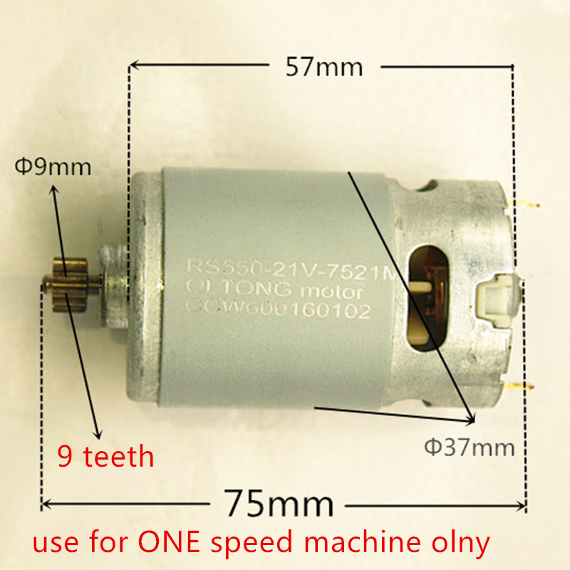 9 Teeth Replacement Motor RS-550VC DC 21V 21.6V 24 V 25V For FOGO BOSCH DeWALT MAKITA HITACHI HILTI CHINA Electric Drill feed motor board for roland rs 640