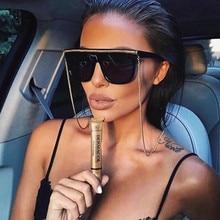 HBK Oversized Square Sunglasses Big Frame Sexy Vintage 2018