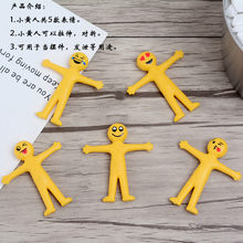 10pcs/ lot Creative soft rubber Yellow people Smiley face Stretch folding Vent toys(China)