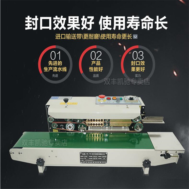 Continuous Film Sealing Machine Plastic Bag Package Machine Band Sealer Horizontal Heating Sealing Packing Machine FR 770