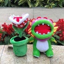 Super Mario Bros Плюшевые игрушки Dino Piranha завод прекрасный мягкий чучело кукла цветок игрушки