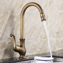 Новинка античная латунь кухонный кран 360 градусов вращающийся кухонный кран Одной ручкой горячей и холодной водопроводной воды AB-006