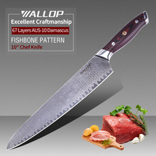 WALLOP Chef Knife Professional  knife for fish with Japanese Damascus aus-10 Stainless Steel Reddish Black G10 Handle