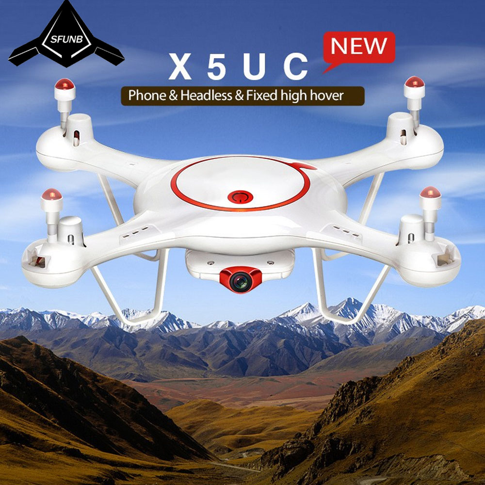 SYMA Sima X5U large quadcopter HD real-time rc helicopter air pressure fixed height hover