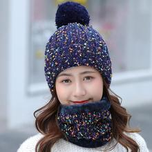 2 Pieces Set Winter Hat Scarf For Women Hat&Scarf Pom Beanies Knitted Female Thick And