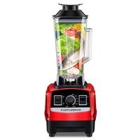 Электрический блендер чашка кухонные принадлежности миксер детский пищевой чайник электрический пищевые блендеры блендер миксер фруктов