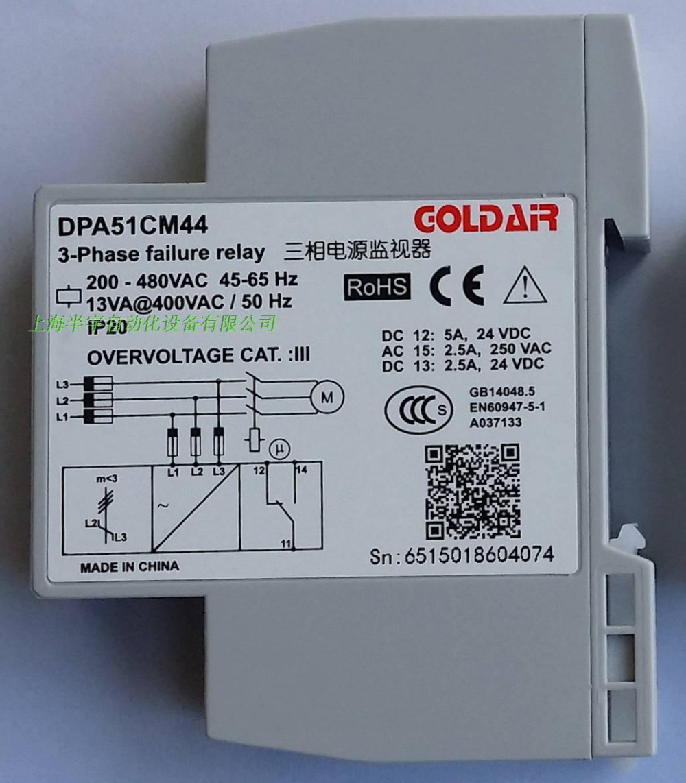 new original DPA51CM44 three-phase relay phase sequence relay держатель для микрофона dpa mhs6005