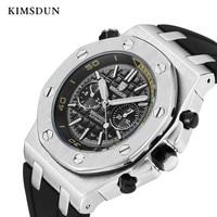 KIMSDUN Sports Mens Watches Top Brand Luxury Genuine Rubber Automatic Mechanical Men Watch Classic Male Clocks High Quality Watc