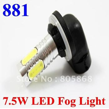 881 led 7.5w high power led DC12V LED Automotive fog light led bulbs good quality free shipping