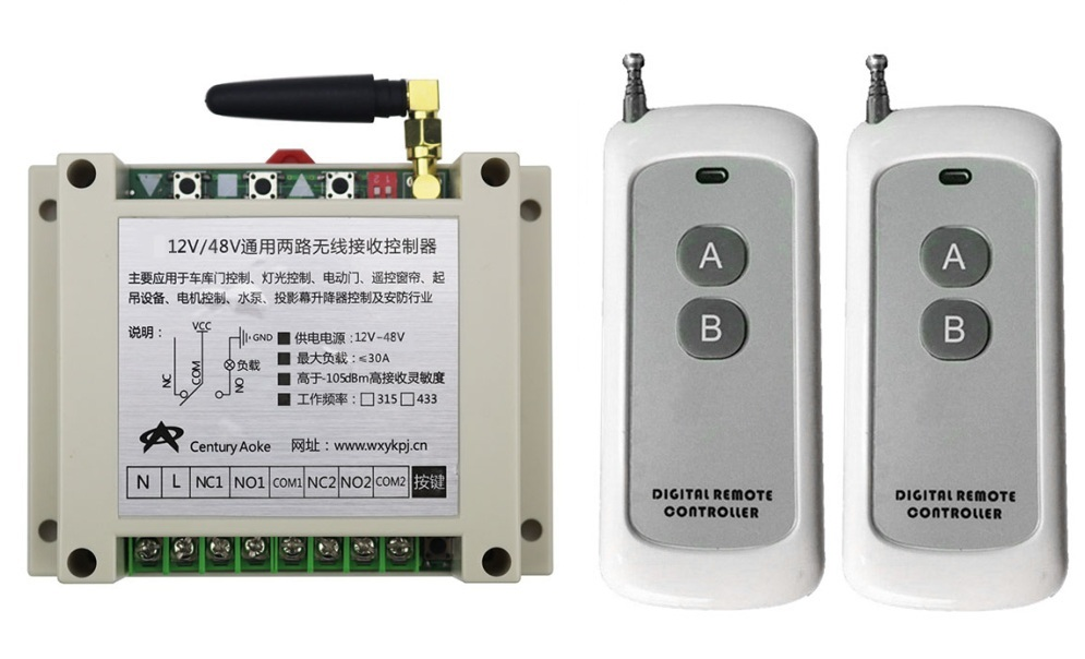 New DC12-48V 2CH RF Wireless Remote Control Switch System library door control 2pcs (JRL-3) transmitter 1 receiver Learning code rf wireless remote control system wireless switch 2 transmitter remote control