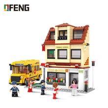 City School Bus Building Blocks education DIY  Yellow car 3D Construction fingure bricks Compatible  Toys for Children richard george boudreau incorporating bioethics education into school curriculums