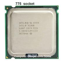 1333) processor yera CPU