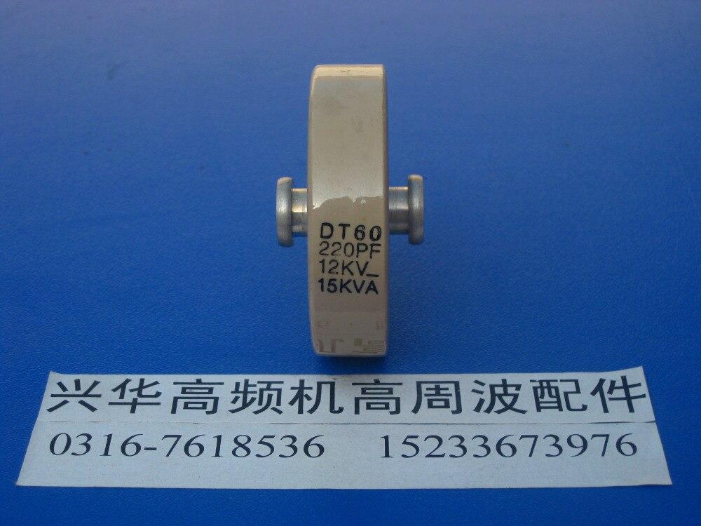 Round ceramics Porcelain high frequency machine  new original high voltage DT60 CCG81 220PF 12KV 15KVA  цены