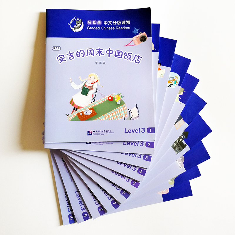 10Books/set Smart Cat Graded Chinese Readers Level 3 ( 600 Words ) Chinese Reading Books for 10-18 Years Old Students sharks ladybird readers level 3