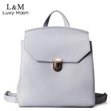 Для женщин рюкзак сплошной застежкой молния свежие Рюкзаки Синий PU кожаная сумка для подростков Обувь для девочек Школьные сумки Ретро Твердые Mochila XA1127H