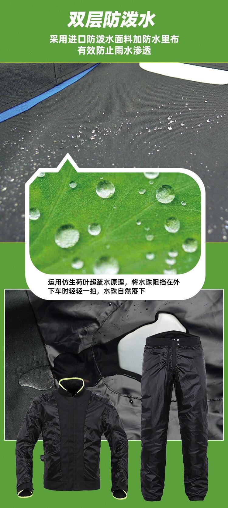 MC-1702产品卖点3-普惠体.jpg