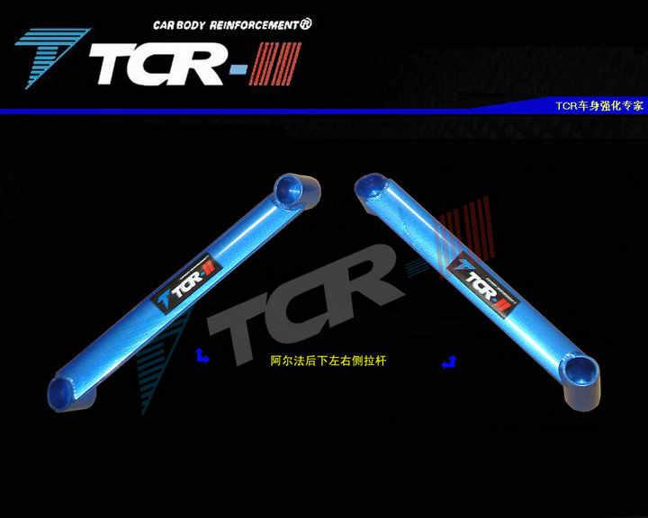 TTCR-II 2004-2008 Toyota Alphard için denge çubuğu Araba Tasarım Araba Aksesuarları Süspansiyon Sistemi sabitleyici bar