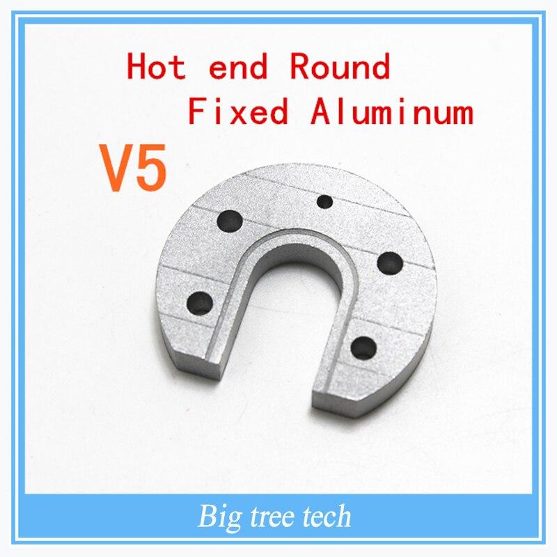 3D printer accessories Reprap Kossel E3D V5-Hot end Round Fixed Aluminum Sandblasting