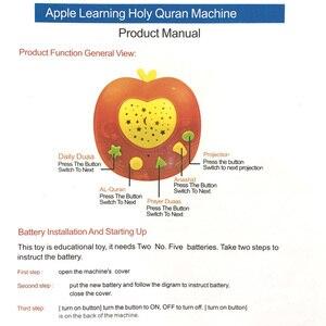 Image 5 - ポータブル子供イスラム教徒コーラン学習機アラビアauran物語テラーledライト投影コランおもちゃ学習子供のため