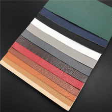 1Piece 10cm*20cm New Litchi Grain PU Leather Patch Free Cutting DIY Self-adhesive Clothes Trousers Cover Shoes Fix The Subsidies