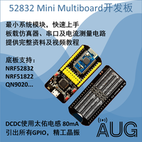 Load Simulator Serial Multifunction 518229020 NRF52832 Development Board NFC Board Support