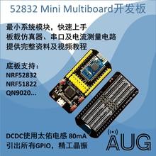 Load Simulator последовательный Многофункциональный 518229020 nrf52832 развитию NFC плата Поддержка