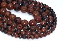 Круглые Бусины Из Натурального Красного дерева 4 мм 6 8 10 12