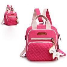 YJGJZ женщины рюкзак PU Кожа Сумка Случайный Маленький рюкзак мешок школы для студентов