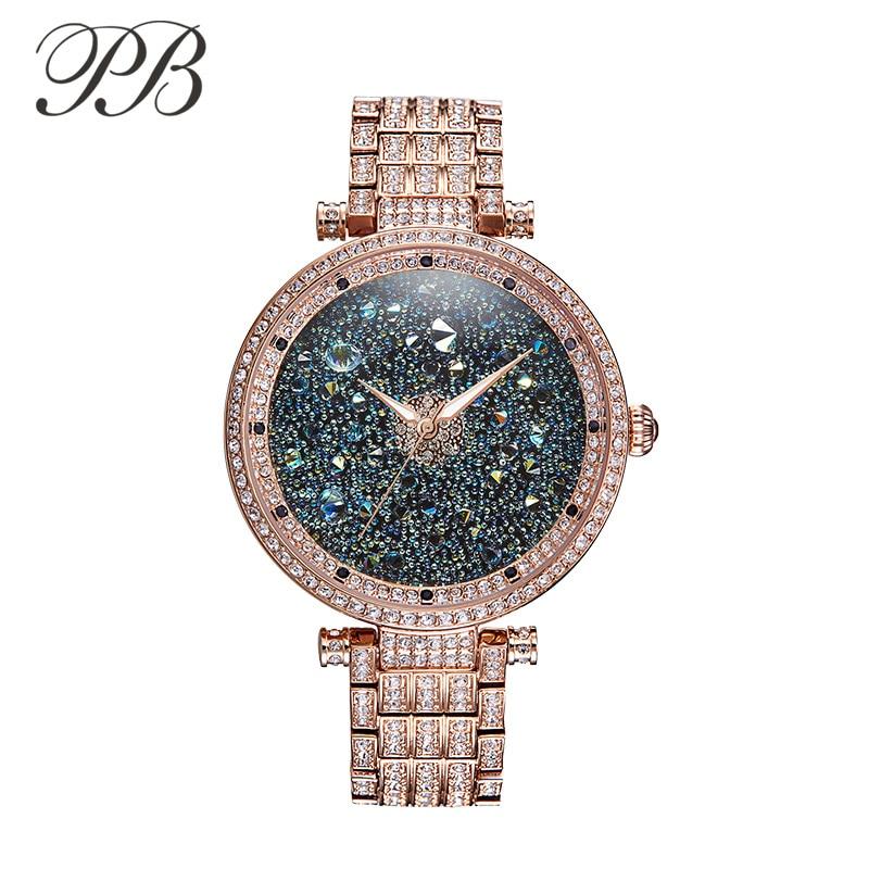 PB Πριγκίπισσα μόδας πεταλούδα μόδας - Γυναικεία ρολόγια - Φωτογραφία 2