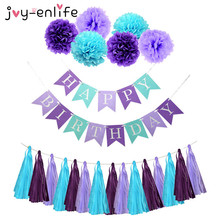 Buy  day Banner Baby Shower Kids Party Supplies  online