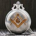 Кварцевые карманные часы с цепочкой и серебряным и золотым масонским Freemason
