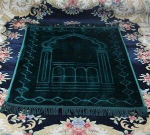 Image 5 - 80*125cm large soft flannel Prayer blanket MashaAllah Travelling Islamic Muslim Prayer Mat/ Rug/ Carpet Salat Musallah free ship