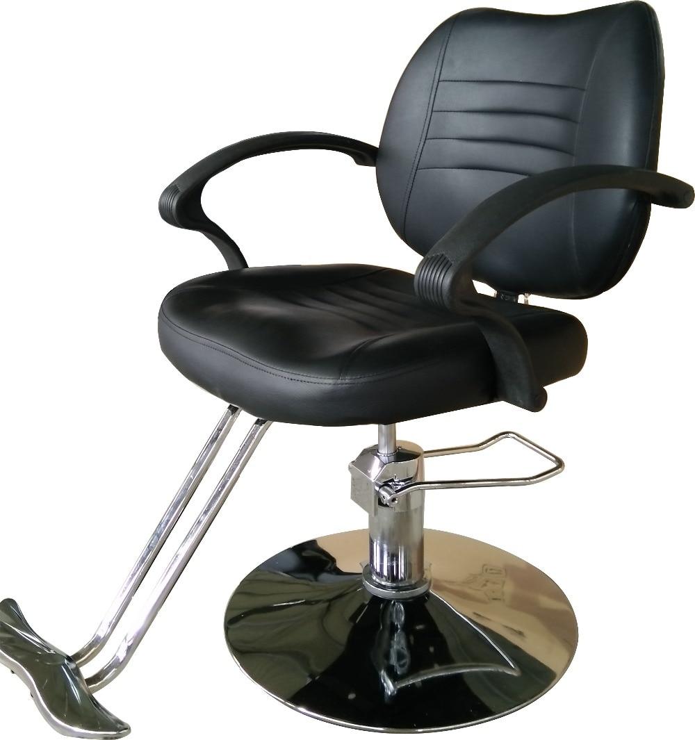 854544  Haircut Hairdressing Chair Stool Down The Barber Chair6955