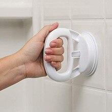 Безопасная ручка для ванны на присоске поручень ручка для ванной ванны душ бар рельс Ванна держать баланс часы с чашкой на присоске для ванной