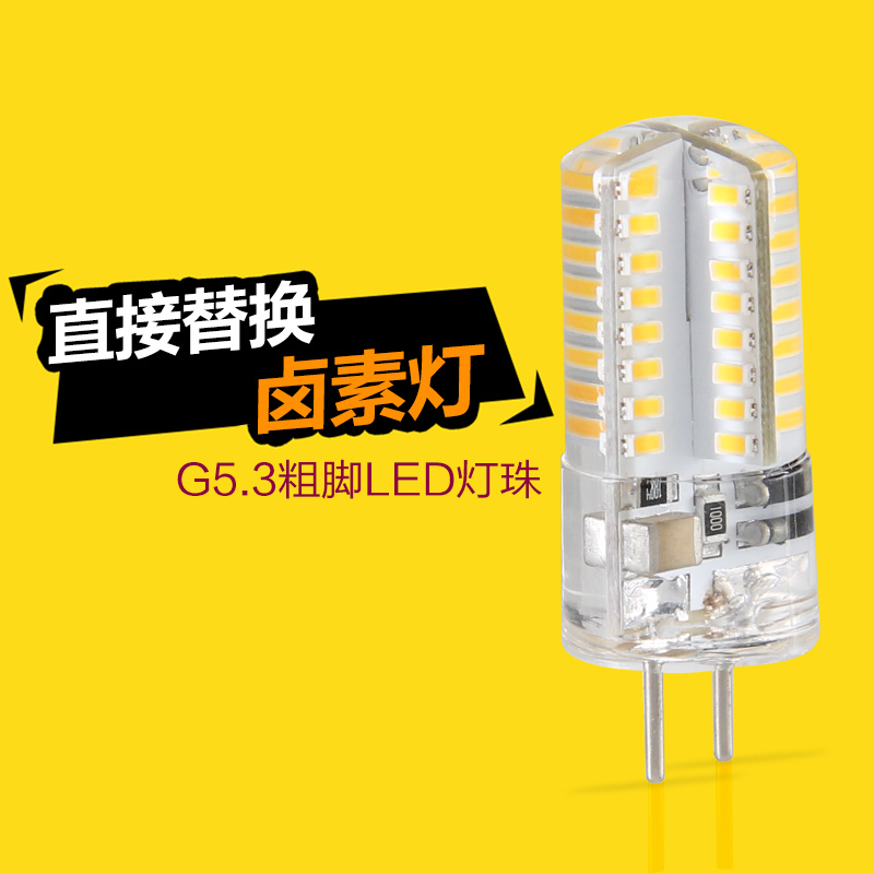 Fastion New Multifunction 10pcs 7W G4 Base 64 LED Bulb Lamp High Power SMD3014 White/Warm White Light 360 Degrees Beam Angle