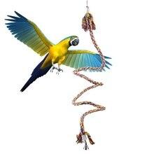 Cotton Spiral Bouncing Perch for Parrots