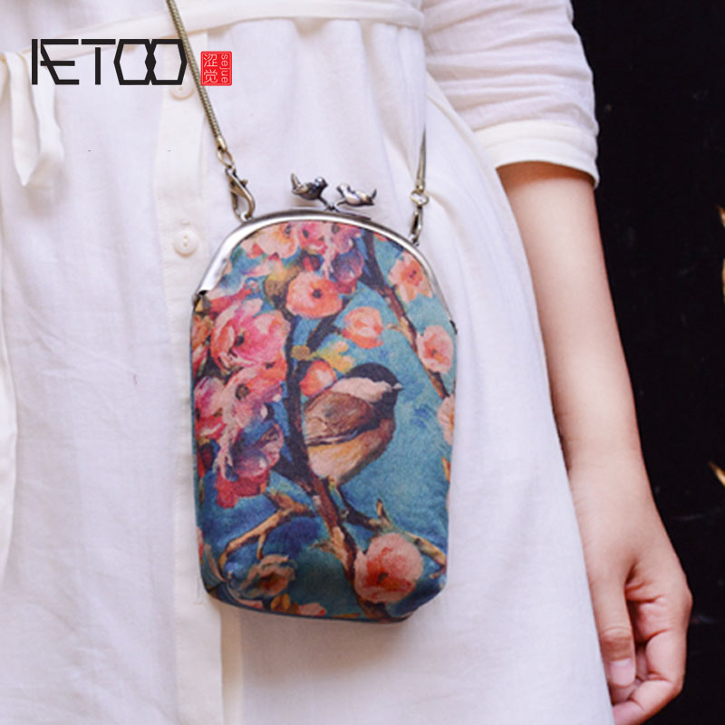 AETOO Original Silk Shine Retro Chinese Feather Gold Scrolls Shoulder Bag Chains Mobile Phone
