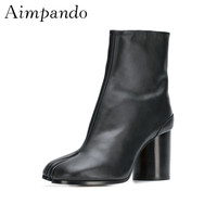 Novelty Split Toe Ankle Boots Women Round Chunky Heels Fashion Catwalk Short Boots Silver Botas Mujer