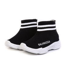 цены kids Sneakers for girls and boys shoes soft Boys Casual Shoes Outdoor Anti-Slippery Kids Socks Shoe Sneaker 1-5Y