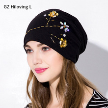 f033c1b1a1e GZHilovingL New Brand Casual Polyester Cotton Shine Flower Rhinestones  Beanies Hat For Women Skull Beanie Hats