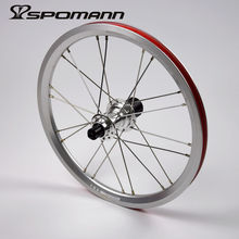SPOMANN Ultralight Bicycle 16 inch Wheel Set V Brake