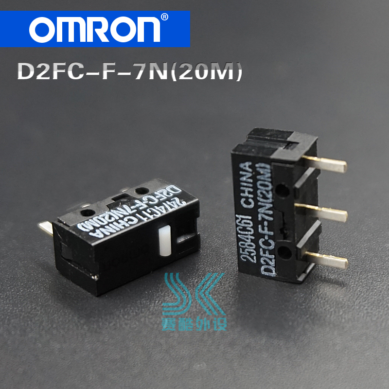 OMRON Micro Switch D2FC-F-7N 20M Suitable For The 10M 50M Button Of Steelseries Logitech G403 G603 G703 Mouse 2pcs/Lot