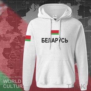 Image 5 - Republic of Belarus Belarusian hoodies men sweatshirt sweat new hip hop streetwear clothing tops sporting tracksuit nation BLR