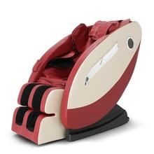 Electric intelligent massage chair automatic full body kneading Shiatsu multi-function air pressure space capsule massager